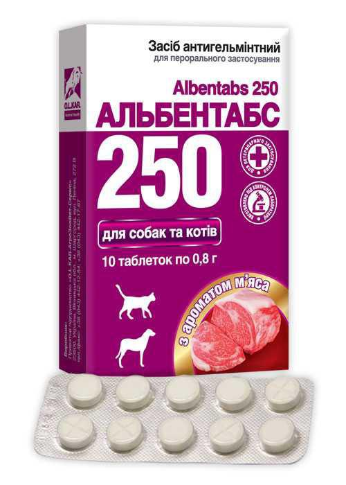 Альбентабс-250 №10 и 30 таб с ароматом мяса и топленного молока для кошек и собак