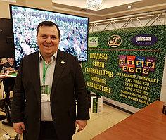 IV Конференция Ассоциации Озеленения Казахстана 2018 год 1