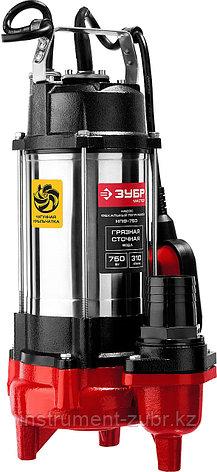Насос фекальный погружной, ЗУБР НПФ-750, 750 Вт, пропускная способность 310 л/мин, напор 14 м, чугунный корпус, провод 5 м, фото 2