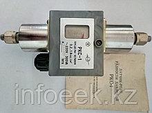 Датчик-реле разности давлений РКС-1