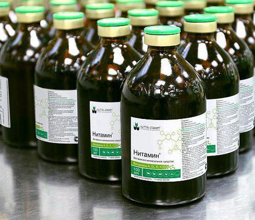 Нитамин 100 мл, фото 2