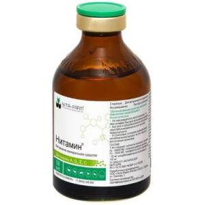 Нитамин 50 мл, фото 2