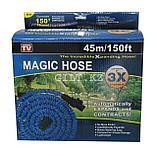 Шланг Magic X-Hose 45 метра, фото 3