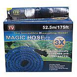 Шланг Magic X-Hose 52,5 метра, фото 3
