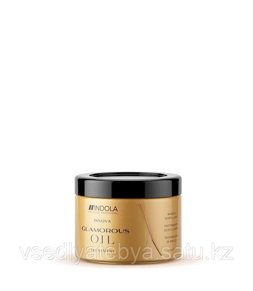 "Восстанавливающая смываемая маска ""Чарующее сияние"" Indola Glamorous Oil Treatment Hair Mask 200 мл"