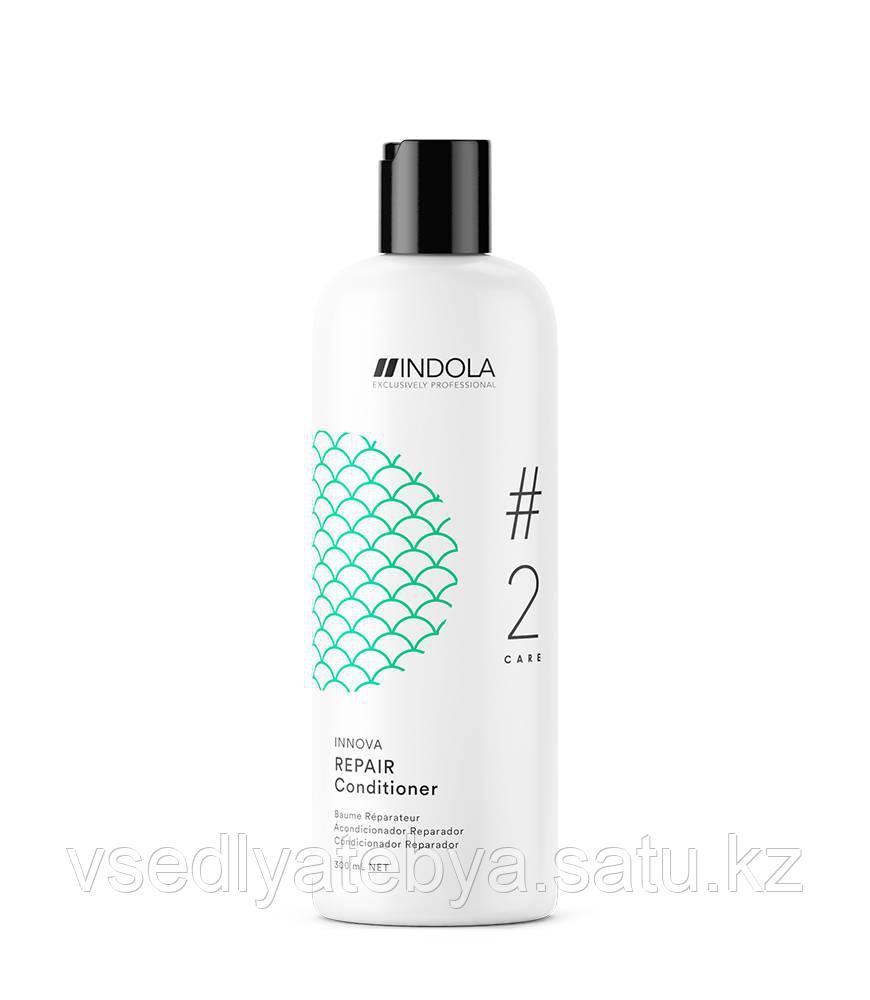 Indola Кондиционер для волос восстанавливающий / Repair Conditioner (Innova), 250 мл