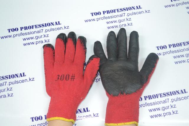 Перчатки прорезиновые