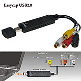 USB карта видеозахвата EasyCaP, фото 3