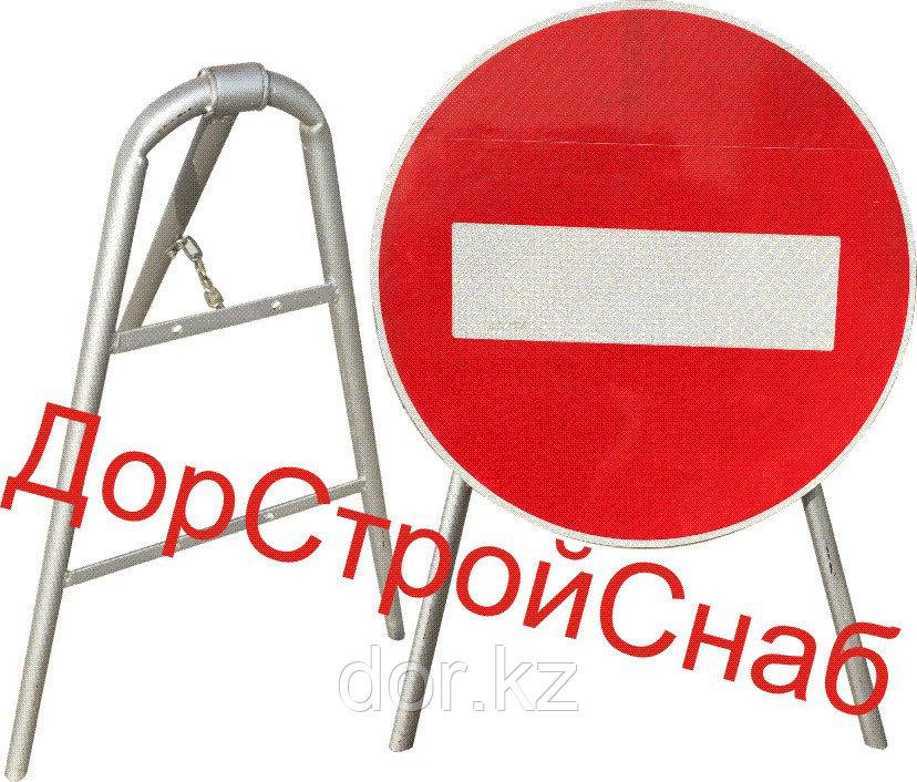 Переносные  раскладные опоры для дорожных знаков