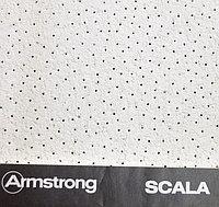 Потолочные плиты Armstrong Scala