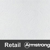 Ритейл (Retail) Армстронг
