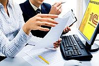 Базовый курс бухгалтерского учета с применением 1С 8.3, и учётом медицинского страхования