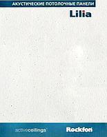 Подвесной потолок Rockfon Lilia 600*600