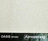 Плита ОАЗИС (OASIS) в комплекте 603*603*14