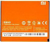 Заводской аккумулятор для Xiaomi Redmi Mi2A (BM40, 2080 mah)