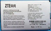 Заводской аккумулятор для ZTE MF-91 (LI3723T42P3h704572, 2000mAh)