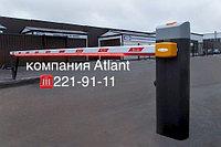 Шлагбаум Doorhan PRO 6000