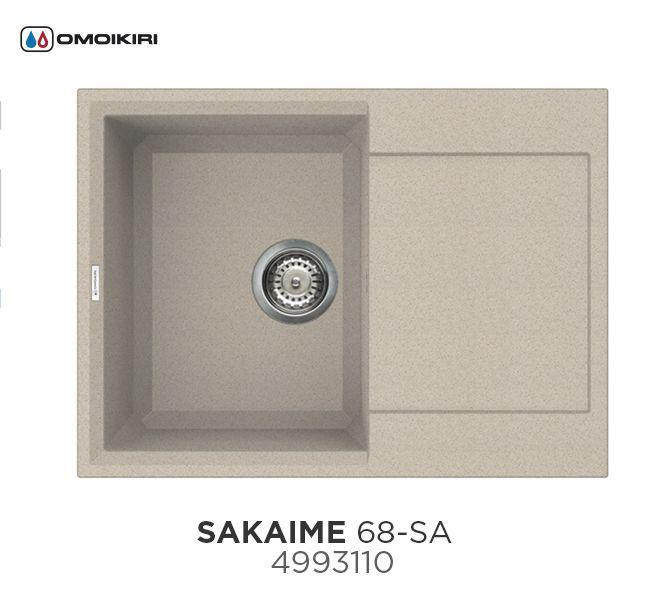 Кухонная мойка OMOIKIRI SAKAIME 68 (680x500 мм)  бежевая