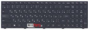 Клавиатура для ноутбука Lenovo IdeaPad Flex 2-15 / Z50-70 / G50-70