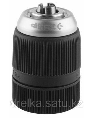 Патрон быстрозажимной для дрели ЗУБР 29072-13-1/2_z01, ЭКСПЕРТ, с фиксатором, 13 мм, 1/2 , фото 2