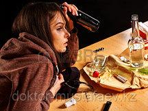 . Женская алкогольная зависимость с индивидуальным подходом