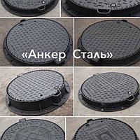 Люки чугунные тип Л ГОСТ 3634-99,