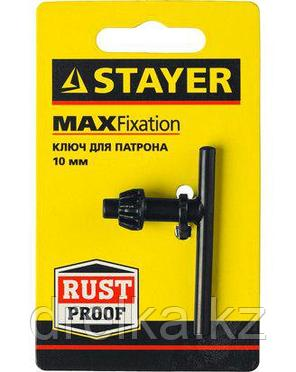 Ключ для патрона дрели STAYER 29057-10, 10 мм , фото 2