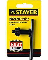 Ключ для патрона дрели STAYER 29057-13, 13 мм , фото 2