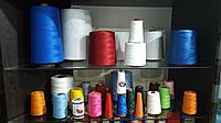 Нитки для зашивания мешков цветные