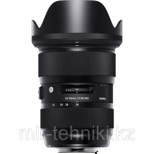 Sigma 24-35mm f/2 DG HSM Art Canon