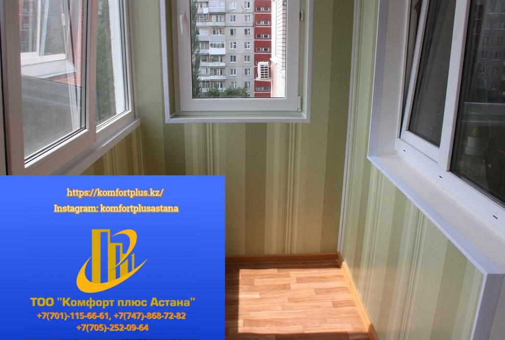 Ремонт балконов, отделка ПВХ