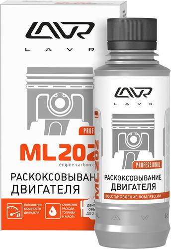 Раскоксовывание двигателя ML202 (для двигателей до 2-х литров), 185 мл