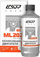 Раскоксовывание двигателя ML202 (для двигателей более 2-х литров), 330 мл