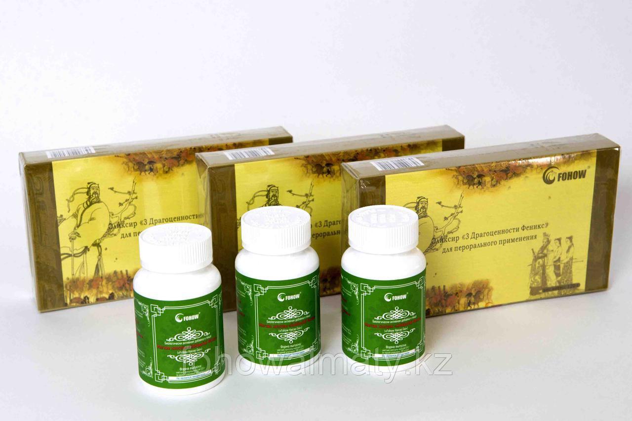 Эликсир три драгоценности фохоу  fohow гепатит В С, нарушение потенции, полиартрит, диабет