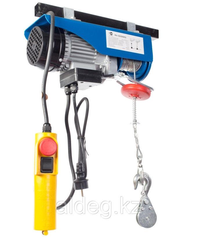 Таль электрическая РА без тележки 500/1000 кг, 20/10 метров