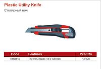 Столярный нож