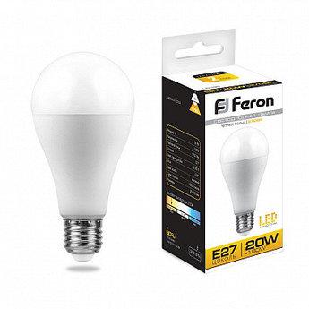 Лампа светодиодная LB-98 (20W) 230V E27 2700K A65