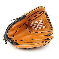 Перчатка (ловушка) бейсбольная