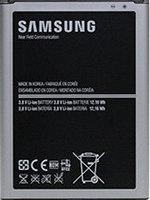 Заводской аккумулятор для Samsung Galaxy Mega 6.3 I9200 (B700BC, 3200mah)