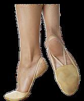 Полутапочки для художественной  гимнастики Вариант