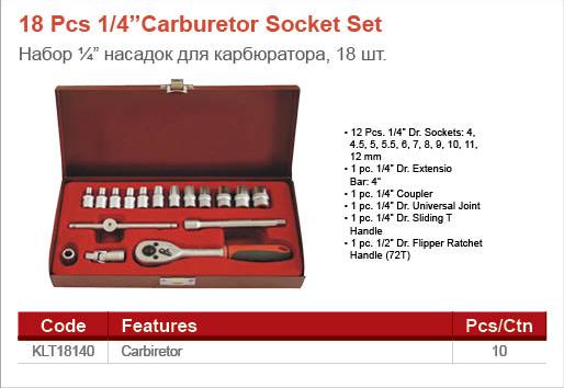 Kly Tek Торцевые головки и биты для карбюратора 18 шт