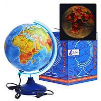 Глобус GLOBEN Физико-политический с подсветкой 250 Евро, фото 1