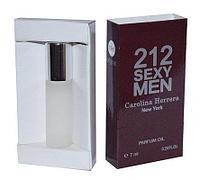 212 sexy men мини(20мг)