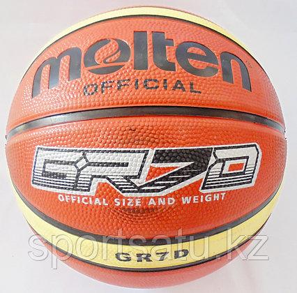 Баскетбольный мяч MOLTEN GR7D