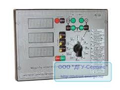 Контроллер МКУ 5.300