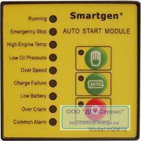 Контроллер HGM72 Smartgen