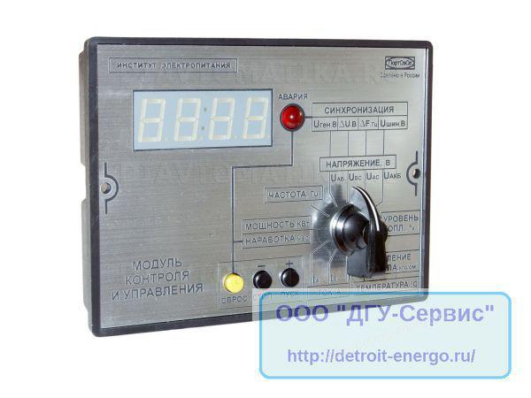 Контроллер МКУ 5.110.000, фото 2