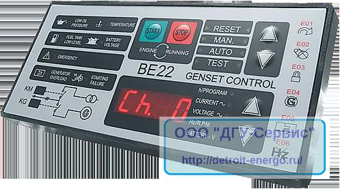 Контроллер ВЕ22 Bernini Design