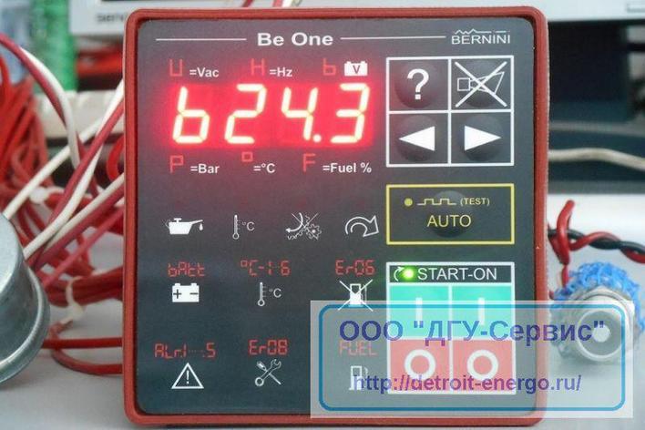 Контроллер ВЕ-1 Bernini Design, фото 2