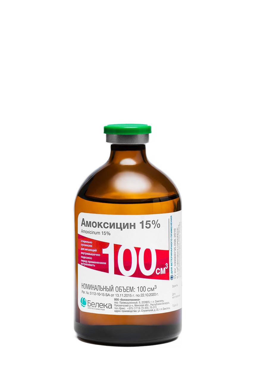 Амоксицин 15% LA, 100 мл